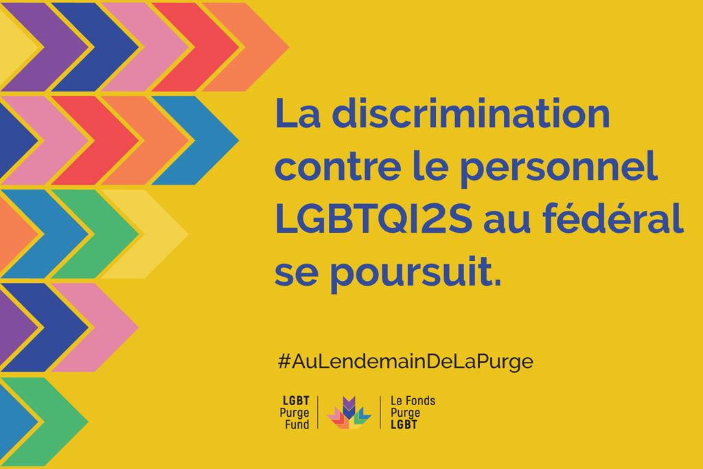 Le Fonds Purge LGBT publie le rapport « Au lendemain de la Purge : État des lieux et recommandations en matière d'inclusion des personnes LGBTQI2S au fédéral »